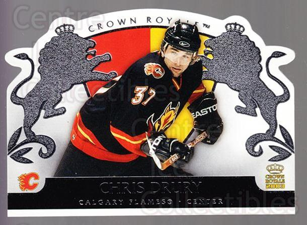 2002-03 Crown Royale Retail #13 Chris Drury<br/>3 In Stock - $1.00 each - <a href=https://centericecollectibles.foxycart.com/cart?name=2002-03%20Crown%20Royale%20Retail%20%2313%20Chris%20Drury...&quantity_max=3&price=$1.00&code=431315 class=foxycart> Buy it now! </a>
