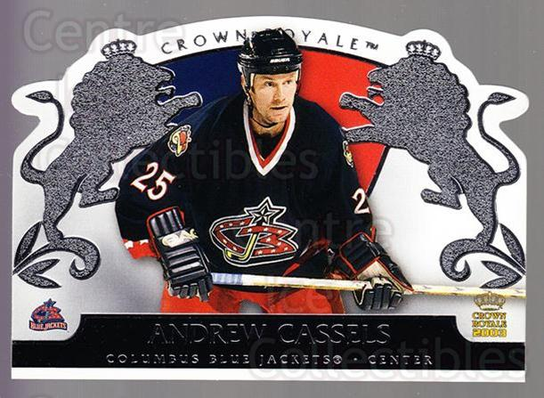 2002-03 Crown Royale Retail #27 Andrew Cassels<br/>3 In Stock - $1.00 each - <a href=https://centericecollectibles.foxycart.com/cart?name=2002-03%20Crown%20Royale%20Retail%20%2327%20Andrew%20Cassels...&quantity_max=3&price=$1.00&code=431337 class=foxycart> Buy it now! </a>