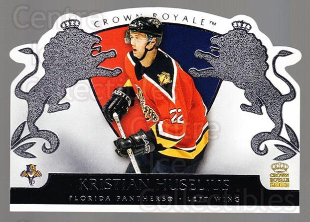 2002-03 Crown Royale Retail #42 Kristian Huselius<br/>2 In Stock - $1.00 each - <a href=https://centericecollectibles.foxycart.com/cart?name=2002-03%20Crown%20Royale%20Retail%20%2342%20Kristian%20Huseli...&quantity_max=2&price=$1.00&code=431350 class=foxycart> Buy it now! </a>