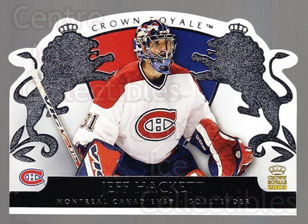 2002-03 Crown Royale Retail #50 Jeff Hackett<br/>2 In Stock - $1.00 each - <a href=https://centericecollectibles.foxycart.com/cart?name=2002-03%20Crown%20Royale%20Retail%20%2350%20Jeff%20Hackett...&quantity_max=2&price=$1.00&code=431359 class=foxycart> Buy it now! </a>