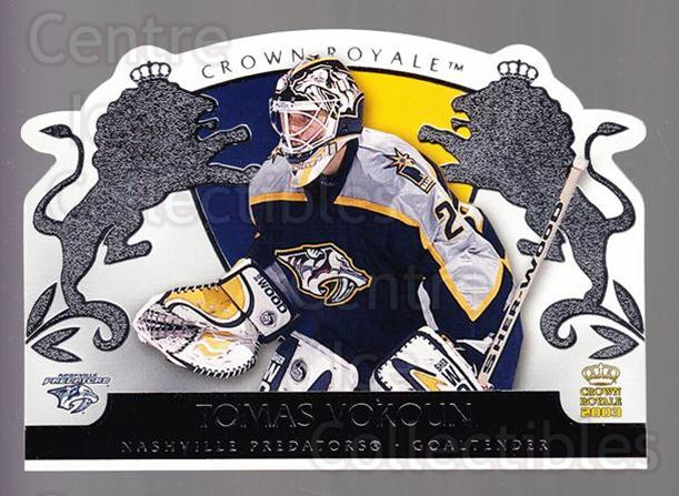 2002-03 Crown Royale Retail #55 Tomas Vokoun<br/>3 In Stock - $1.00 each - <a href=https://centericecollectibles.foxycart.com/cart?name=2002-03%20Crown%20Royale%20Retail%20%2355%20Tomas%20Vokoun...&quantity_max=3&price=$1.00&code=431364 class=foxycart> Buy it now! </a>