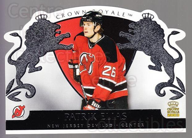 2002-03 Crown Royale Retail #57 Patrik Elias<br/>3 In Stock - $1.00 each - <a href=https://centericecollectibles.foxycart.com/cart?name=2002-03%20Crown%20Royale%20Retail%20%2357%20Patrik%20Elias...&quantity_max=3&price=$1.00&code=431365 class=foxycart> Buy it now! </a>