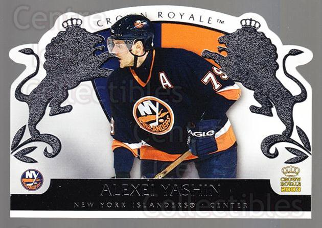 2002-03 Crown Royale Retail #62 Alexei Yashin<br/>2 In Stock - $1.00 each - <a href=https://centericecollectibles.foxycart.com/cart?name=2002-03%20Crown%20Royale%20Retail%20%2362%20Alexei%20Yashin...&quantity_max=2&price=$1.00&code=431371 class=foxycart> Buy it now! </a>