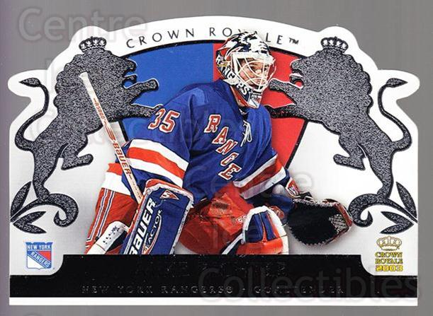 2002-03 Crown Royale Retail #65 Mike Richter<br/>2 In Stock - $2.00 each - <a href=https://centericecollectibles.foxycart.com/cart?name=2002-03%20Crown%20Royale%20Retail%20%2365%20Mike%20Richter...&quantity_max=2&price=$2.00&code=431373 class=foxycart> Buy it now! </a>