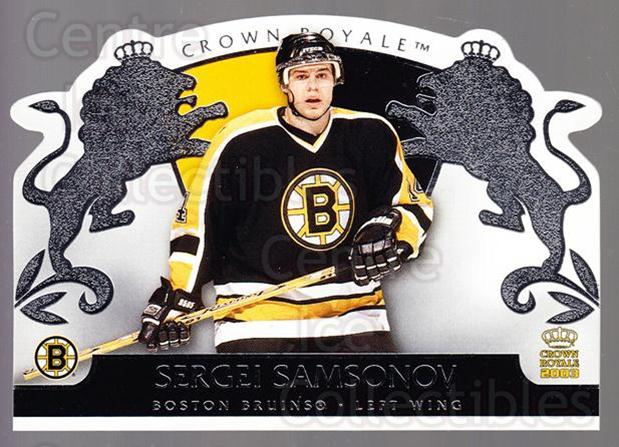 2002-03 Crown Royale Retail #7 Sergei Samsonov<br/>3 In Stock - $1.00 each - <a href=https://centericecollectibles.foxycart.com/cart?name=2002-03%20Crown%20Royale%20Retail%20%237%20Sergei%20Samsonov...&quantity_max=3&price=$1.00&code=431378 class=foxycart> Buy it now! </a>
