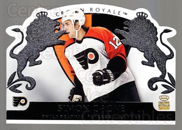 2002-03 Crown Royale Retail #70 Simon Gagne<br/>2 In Stock - $1.00 each - <a href=https://centericecollectibles.foxycart.com/cart?name=2002-03%20Crown%20Royale%20Retail%20%2370%20Simon%20Gagne...&quantity_max=2&price=$1.00&code=431379 class=foxycart> Buy it now! </a>