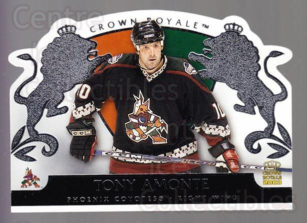 2002-03 Crown Royale Retail #73 Tony Amonte<br/>2 In Stock - $1.00 each - <a href=https://centericecollectibles.foxycart.com/cart?name=2002-03%20Crown%20Royale%20Retail%20%2373%20Tony%20Amonte...&quantity_max=2&price=$1.00&code=431382 class=foxycart> Buy it now! </a>