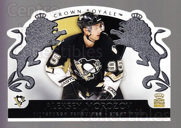 2002-03 Crown Royale Retail #79 Alexei Morozov<br/>3 In Stock - $1.00 each - <a href=https://centericecollectibles.foxycart.com/cart?name=2002-03%20Crown%20Royale%20Retail%20%2379%20Alexei%20Morozov...&quantity_max=3&price=$1.00&code=431387 class=foxycart> Buy it now! </a>