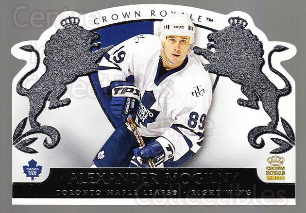 2002-03 Crown Royale Retail #92 Alexander Mogilny<br/>2 In Stock - $2.00 each - <a href=https://centericecollectibles.foxycart.com/cart?name=2002-03%20Crown%20Royale%20Retail%20%2392%20Alexander%20Mogil...&quantity_max=2&price=$2.00&code=431401 class=foxycart> Buy it now! </a>