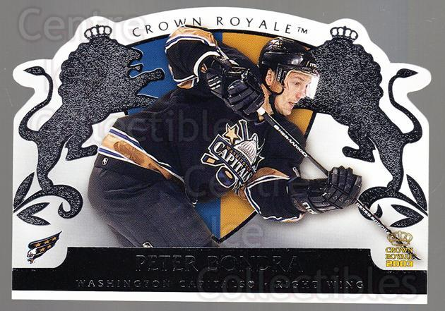 2002-03 Crown Royale Retail #98 Peter Bondra<br/>2 In Stock - $1.00 each - <a href=https://centericecollectibles.foxycart.com/cart?name=2002-03%20Crown%20Royale%20Retail%20%2398%20Peter%20Bondra...&quantity_max=2&price=$1.00&code=431407 class=foxycart> Buy it now! </a>