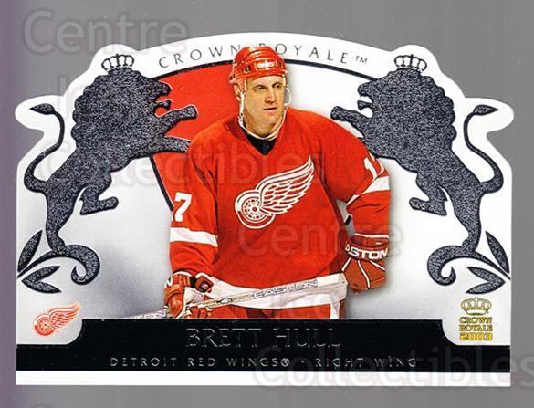 2002-03 Crown Royale Retail #33 Brett Hull<br/>1 In Stock - $2.00 each - <a href=https://centericecollectibles.foxycart.com/cart?name=2002-03%20Crown%20Royale%20Retail%20%2333%20Brett%20Hull...&quantity_max=1&price=$2.00&code=431414 class=foxycart> Buy it now! </a>