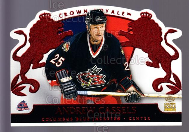 2002-03 Crown Royale Red #27 Andrew Cassels<br/>2 In Stock - $3.00 each - <a href=https://centericecollectibles.foxycart.com/cart?name=2002-03%20Crown%20Royale%20Red%20%2327%20Andrew%20Cassels...&quantity_max=2&price=$3.00&code=431477 class=foxycart> Buy it now! </a>