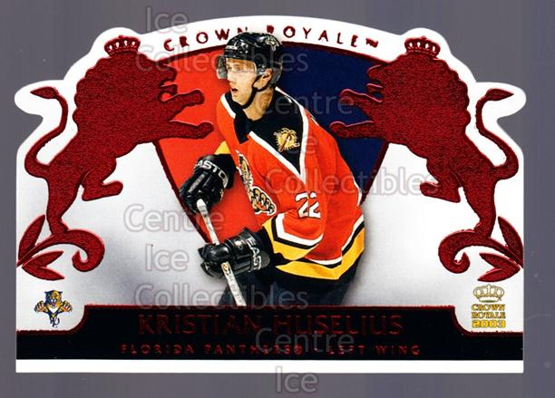 2002-03 Crown Royale Red #42 Kristian Huselius<br/>3 In Stock - $3.00 each - <a href=https://centericecollectibles.foxycart.com/cart?name=2002-03%20Crown%20Royale%20Red%20%2342%20Kristian%20Huseli...&quantity_max=3&price=$3.00&code=431490 class=foxycart> Buy it now! </a>