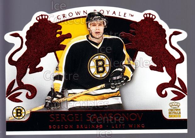 2002-03 Crown Royale Red #7 Sergei Samsonov<br/>2 In Stock - $3.00 each - <a href=https://centericecollectibles.foxycart.com/cart?name=2002-03%20Crown%20Royale%20Red%20%237%20Sergei%20Samsonov...&quantity_max=2&price=$3.00&code=431518 class=foxycart> Buy it now! </a>