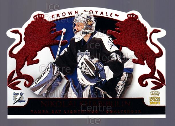 2002-03 Crown Royale Red #87 Nikolai Khabibulin<br/>2 In Stock - $3.00 each - <a href=https://centericecollectibles.foxycart.com/cart?name=2002-03%20Crown%20Royale%20Red%20%2387%20Nikolai%20Khabibu...&quantity_max=2&price=$3.00&code=431535 class=foxycart> Buy it now! </a>