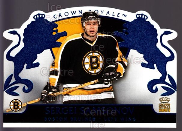 2002-03 Crown Royale Blue #7 Sergei Samsonov<br/>2 In Stock - $3.00 each - <a href=https://centericecollectibles.foxycart.com/cart?name=2002-03%20Crown%20Royale%20Blue%20%237%20Sergei%20Samsonov...&quantity_max=2&price=$3.00&code=431573 class=foxycart> Buy it now! </a>