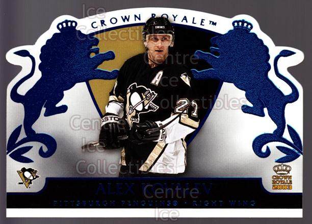 2002-03 Crown Royale Blue #77 Alexei Kovalev<br/>1 In Stock - $3.00 each - <a href=https://centericecollectibles.foxycart.com/cart?name=2002-03%20Crown%20Royale%20Blue%20%2377%20Alexei%20Kovalev...&quantity_max=1&price=$3.00&code=431581 class=foxycart> Buy it now! </a>
