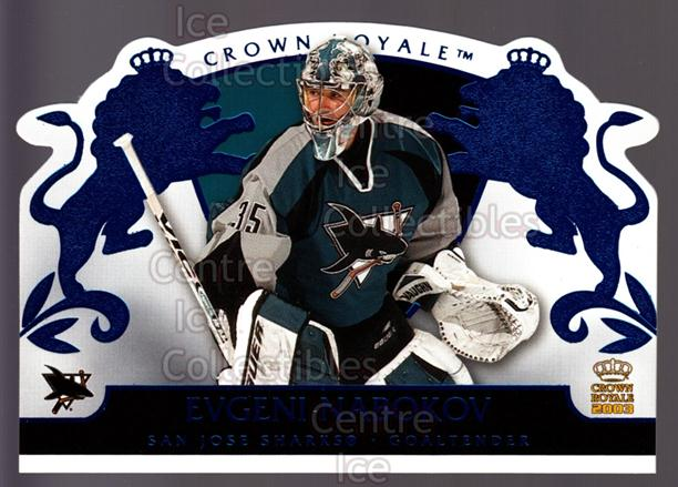 2002-03 Crown Royale Blue #85 Evgeni Nabokov<br/>2 In Stock - $3.00 each - <a href=https://centericecollectibles.foxycart.com/cart?name=2002-03%20Crown%20Royale%20Blue%20%2385%20Evgeni%20Nabokov...&quantity_max=2&price=$3.00&code=431589 class=foxycart> Buy it now! </a>