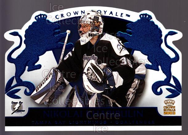 2002-03 Crown Royale Blue #87 Nikolai Khabibulin<br/>2 In Stock - $3.00 each - <a href=https://centericecollectibles.foxycart.com/cart?name=2002-03%20Crown%20Royale%20Blue%20%2387%20Nikolai%20Khabibu...&quantity_max=2&price=$3.00&code=431590 class=foxycart> Buy it now! </a>