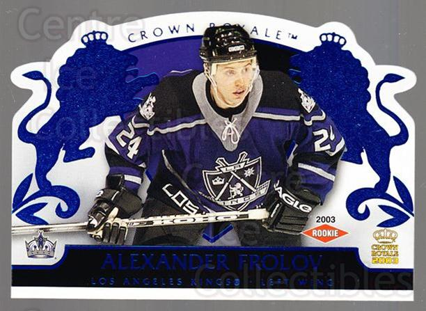 2002-03 Crown Royale Blue #118 Alexander Frolov<br/>1 In Stock - $5.00 each - <a href=https://centericecollectibles.foxycart.com/cart?name=2002-03%20Crown%20Royale%20Blue%20%23118%20Alexander%20Frolo...&quantity_max=1&price=$5.00&code=431637 class=foxycart> Buy it now! </a>
