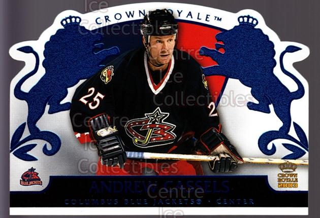 2002-03 Crown Royale Blue #27 Andrew Cassels<br/>2 In Stock - $3.00 each - <a href=https://centericecollectibles.foxycart.com/cart?name=2002-03%20Crown%20Royale%20Blue%20%2327%20Andrew%20Cassels...&quantity_max=2&price=$3.00&code=431672 class=foxycart> Buy it now! </a>