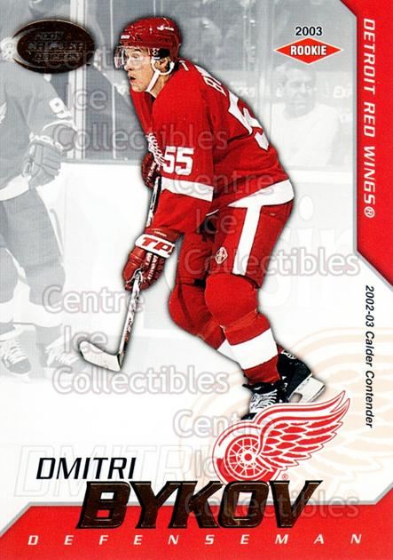 2002-03 Pacific Calder #115 Dmitri Bykov<br/>5 In Stock - $3.00 each - <a href=https://centericecollectibles.foxycart.com/cart?name=2002-03%20Pacific%20Calder%20%23115%20Dmitri%20Bykov...&quantity_max=5&price=$3.00&code=432450 class=foxycart> Buy it now! </a>