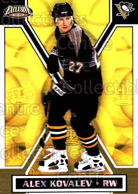 2002-03 Pacific Exclusive Gold #137 Alexei Kovalev<br/>5 In Stock - $2.00 each - <a href=https://centericecollectibles.foxycart.com/cart?name=2002-03%20Pacific%20Exclusive%20Gold%20%23137%20Alexei%20Kovalev...&quantity_max=5&price=$2.00&code=433036 class=foxycart> Buy it now! </a>