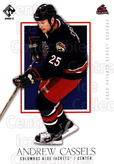 2002-03 Private Stock Retail #30 Andrew Cassels<br/>7 In Stock - $1.00 each - <a href=https://centericecollectibles.foxycart.com/cart?name=2002-03%20Private%20Stock%20Retail%20%2330%20Andrew%20Cassels...&quantity_max=7&price=$1.00&code=433516 class=foxycart> Buy it now! </a>