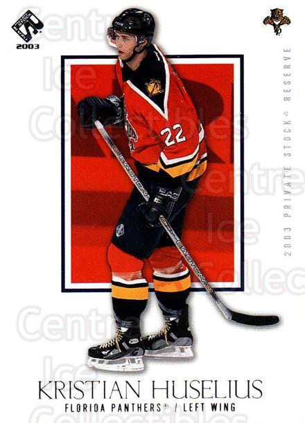 2002-03 Private Stock Retail #42 Kristian Huselius<br/>7 In Stock - $1.00 each - <a href=https://centericecollectibles.foxycart.com/cart?name=2002-03%20Private%20Stock%20Retail%20%2342%20Kristian%20Huseli...&quantity_max=7&price=$1.00&code=433528 class=foxycart> Buy it now! </a>