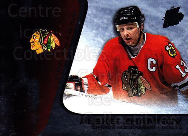 2002-03 Quest for the Cup #19 Alexei Zhamnov<br/>4 In Stock - $1.00 each - <a href=https://centericecollectibles.foxycart.com/cart?name=2002-03%20Quest%20for%20the%20Cup%20%2319%20Alexei%20Zhamnov...&quantity_max=4&price=$1.00&code=434060 class=foxycart> Buy it now! </a>
