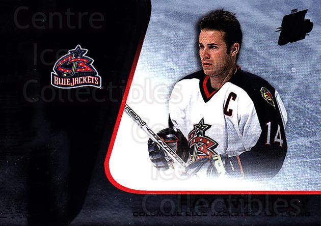 2002-03 Quest for the Cup #26 Ray Whitney<br/>4 In Stock - $1.00 each - <a href=https://centericecollectibles.foxycart.com/cart?name=2002-03%20Quest%20for%20the%20Cup%20%2326%20Ray%20Whitney...&quantity_max=4&price=$1.00&code=434067 class=foxycart> Buy it now! </a>