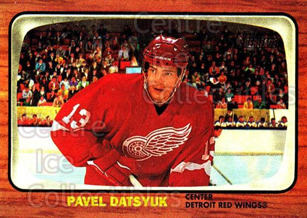 2002-03 Topps Heritage #14 Pavel Datsyuk<br/>2 In Stock - $2.00 each - <a href=https://centericecollectibles.foxycart.com/cart?name=2002-03%20Topps%20Heritage%20%2314%20Pavel%20Datsyuk...&quantity_max=2&price=$2.00&code=436049 class=foxycart> Buy it now! </a>