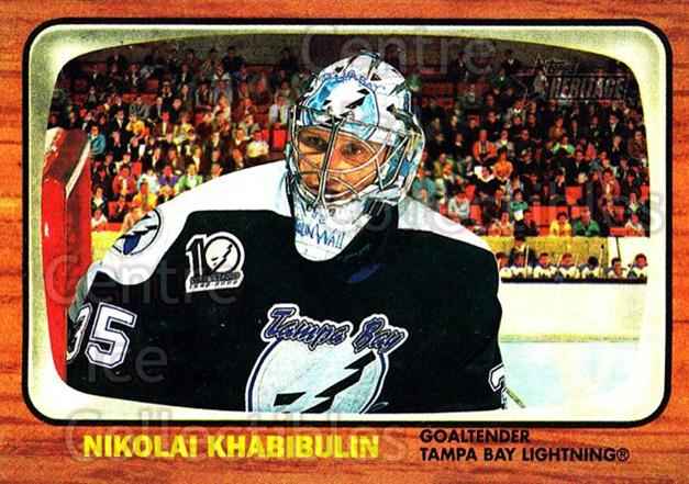 2002-03 Topps Heritage #29 Nikolai Khabibulin<br/>3 In Stock - $1.00 each - <a href=https://centericecollectibles.foxycart.com/cart?name=2002-03%20Topps%20Heritage%20%2329%20Nikolai%20Khabibu...&quantity_max=3&price=$1.00&code=436064 class=foxycart> Buy it now! </a>
