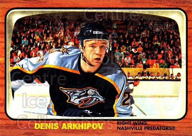 2002-03 Topps Heritage #31 Denis Arkhipov<br/>6 In Stock - $1.00 each - <a href=https://centericecollectibles.foxycart.com/cart?name=2002-03%20Topps%20Heritage%20%2331%20Denis%20Arkhipov...&quantity_max=6&price=$1.00&code=436066 class=foxycart> Buy it now! </a>