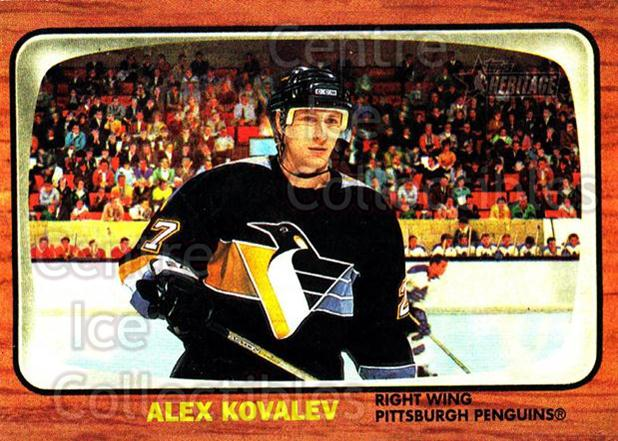 2002-03 Topps Heritage #95 Alexei Kovalev<br/>6 In Stock - $1.00 each - <a href=https://centericecollectibles.foxycart.com/cart?name=2002-03%20Topps%20Heritage%20%2395%20Alexei%20Kovalev...&quantity_max=6&price=$1.00&code=436130 class=foxycart> Buy it now! </a>