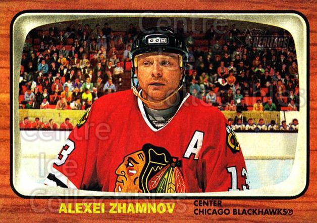 2002-03 Topps Heritage #97 Alexei Zhamnov<br/>6 In Stock - $1.00 each - <a href=https://centericecollectibles.foxycart.com/cart?name=2002-03%20Topps%20Heritage%20%2397%20Alexei%20Zhamnov...&quantity_max=6&price=$1.00&code=436132 class=foxycart> Buy it now! </a>