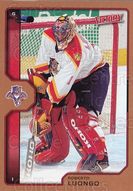 2002-03 UD Victory Bronze #90 Roberto Luongo<br/>1 In Stock - $2.00 each - <a href=https://centericecollectibles.foxycart.com/cart?name=2002-03%20UD%20Victory%20Bronze%20%2390%20Roberto%20Luongo...&quantity_max=1&price=$2.00&code=436350 class=foxycart> Buy it now! </a>