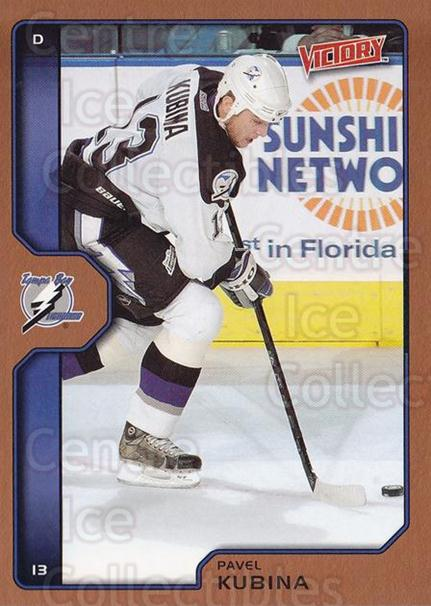 2002-03 UD Victory Bronze #197 Pavel Kubina<br/>1 In Stock - $2.00 each - <a href=https://centericecollectibles.foxycart.com/cart?name=2002-03%20UD%20Victory%20Bronze%20%23197%20Pavel%20Kubina...&quantity_max=1&price=$2.00&code=436378 class=foxycart> Buy it now! </a>
