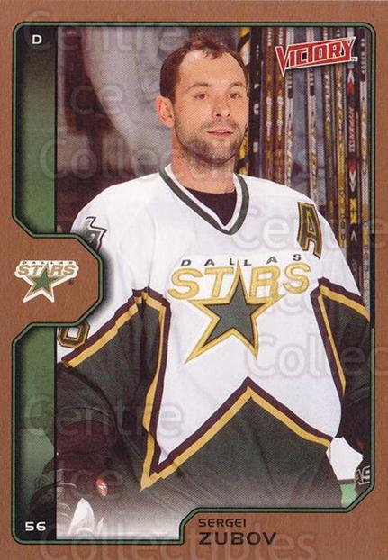 2002-03 UD Victory Bronze #68 Sergei Zubov<br/>1 In Stock - $2.00 each - <a href=https://centericecollectibles.foxycart.com/cart?name=2002-03%20UD%20Victory%20Bronze%20%2368%20Sergei%20Zubov...&quantity_max=1&price=$2.00&code=436523 class=foxycart> Buy it now! </a>