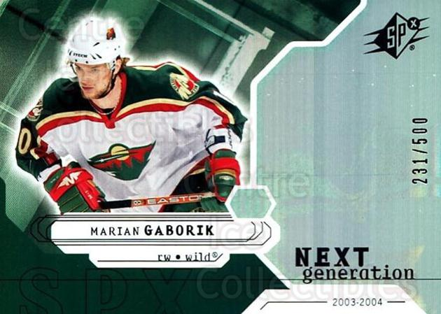 2003-04 SPx #167 Marian Gaborik<br/>4 In Stock - $5.00 each - <a href=https://centericecollectibles.foxycart.com/cart?name=2003-04%20SPx%20%23167%20Marian%20Gaborik...&quantity_max=4&price=$5.00&code=443442 class=foxycart> Buy it now! </a>
