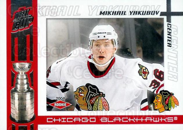 2003-04 Pacific Quest for the Cup #110 Mikhail Yakubov<br/>2 In Stock - $3.00 each - <a href=https://centericecollectibles.foxycart.com/cart?name=2003-04%20Pacific%20Quest%20for%20the%20Cup%20%23110%20Mikhail%20Yakubov...&quantity_max=2&price=$3.00&code=445155 class=foxycart> Buy it now! </a>