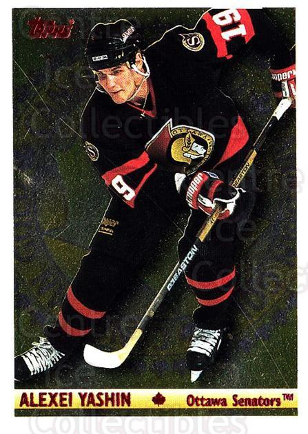 1995-96 Topps Canadian Gold #2 Alexei Yashin<br/>3 In Stock - $3.00 each - <a href=https://centericecollectibles.foxycart.com/cart?name=1995-96%20Topps%20Canadian%20Gold%20%232%20Alexei%20Yashin...&quantity_max=3&price=$3.00&code=44713 class=foxycart> Buy it now! </a>