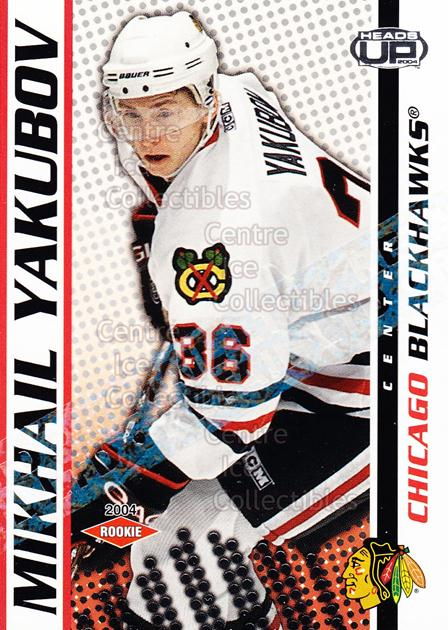 2003-04 Heads-Up Retail LTD #108 Mikhail Yakubov<br/>3 In Stock - $3.00 each - <a href=https://centericecollectibles.foxycart.com/cart?name=2003-04%20Heads-Up%20Retail%20LTD%20%23108%20Mikhail%20Yakubov...&quantity_max=3&price=$3.00&code=447713 class=foxycart> Buy it now! </a>