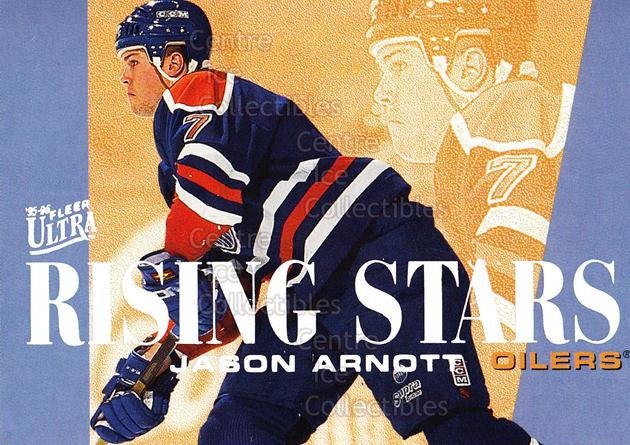 1995-96 Ultra Rising Stars #1 Jason Arnott<br/>24 In Stock - $2.00 each - <a href=https://centericecollectibles.foxycart.com/cart?name=1995-96%20Ultra%20Rising%20Stars%20%231%20Jason%20Arnott...&quantity_max=24&price=$2.00&code=45321 class=foxycart> Buy it now! </a>