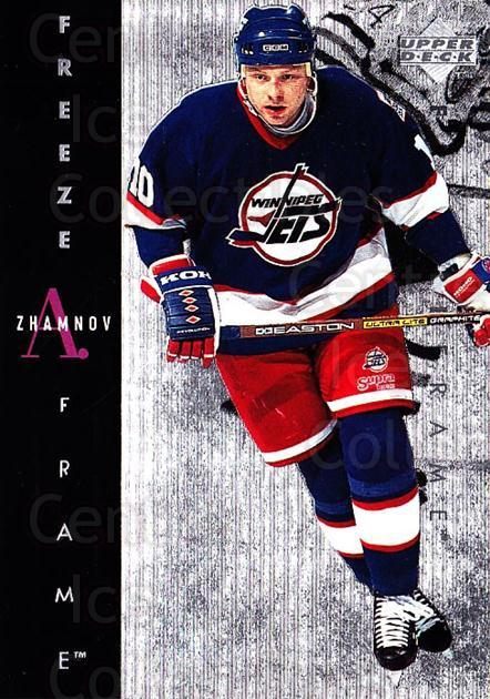 1995-96 Upper Deck Freeze Frame Jumbo #13 Alexei Zhamnov<br/>6 In Stock - $5.00 each - <a href=https://centericecollectibles.foxycart.com/cart?name=1995-96%20Upper%20Deck%20Freeze%20Frame%20Jumbo%20%2313%20Alexei%20Zhamnov...&quantity_max=6&price=$5.00&code=45663 class=foxycart> Buy it now! </a>