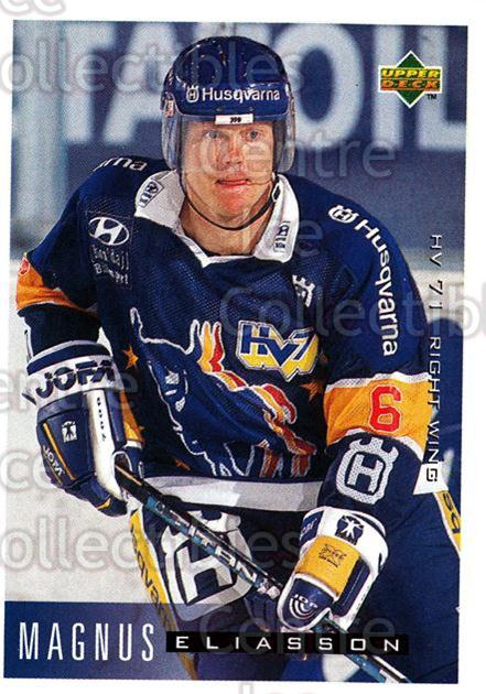 1995-96 Swedish Upper Deck #91 Magnus Eliasson<br/>12 In Stock - $2.00 each - <a href=https://centericecollectibles.foxycart.com/cart?name=1995-96%20Swedish%20Upper%20Deck%20%2391%20Magnus%20Eliasson...&price=$2.00&code=46052 class=foxycart> Buy it now! </a>
