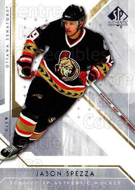 2006-07 SP Authentic #32 Jason Spezza<br/>7 In Stock - $1.00 each - <a href=https://centericecollectibles.foxycart.com/cart?name=2006-07%20SP%20Authentic%20%2332%20Jason%20Spezza...&quantity_max=7&price=$1.00&code=462212 class=foxycart> Buy it now! </a>