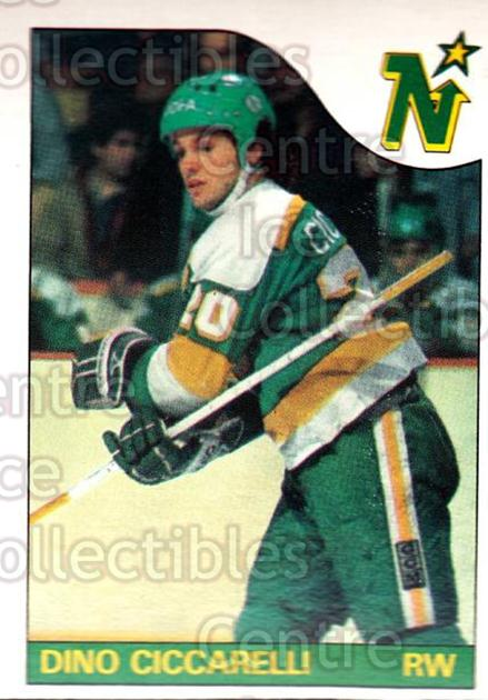 1985-86 O-Pee-Chee #13 Dino Ciccarelli<br/>1 In Stock - $1.00 each - <a href=https://centericecollectibles.foxycart.com/cart?name=1985-86%20O-Pee-Chee%20%2313%20Dino%20Ciccarelli...&quantity_max=1&price=$1.00&code=468622 class=foxycart> Buy it now! </a>