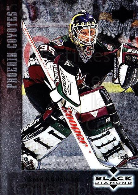 1996-97 Black Diamond #36 Nikolai Khabibulin<br/>6 In Stock - $1.00 each - <a href=https://centericecollectibles.foxycart.com/cart?name=1996-97%20Black%20Diamond%20%2336%20Nikolai%20Khabibu...&quantity_max=6&price=$1.00&code=47054 class=foxycart> Buy it now! </a>