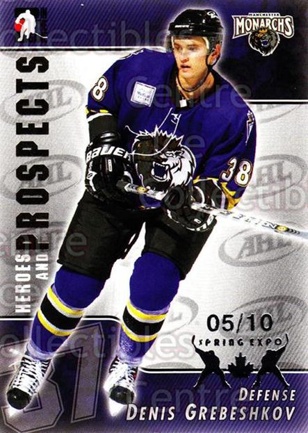 2004-05 ITG Heroes and Prospects Spring Expo #14 Denis Grebeshkov<br/>1 In Stock - $5.00 each - <a href=https://centericecollectibles.foxycart.com/cart?name=2004-05%20ITG%20Heroes%20and%20Prospects%20Spring%20Expo%20%2314%20Denis%20Grebeshko...&quantity_max=1&price=$5.00&code=472858 class=foxycart> Buy it now! </a>